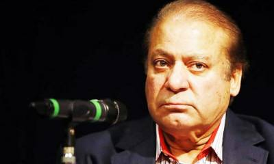 Former PM Nawaz Sharif has given a 'guarantee' to government for return back to Pakistan: Report