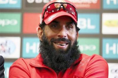Headcoach Misbah ul Huq is excited over the new entrant into the Pakistan Cricket