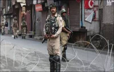 Indian authorities imposed curfew in Jammu region