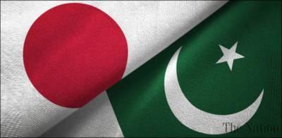 Japan Ambassador makes big economic offers to Pakistan