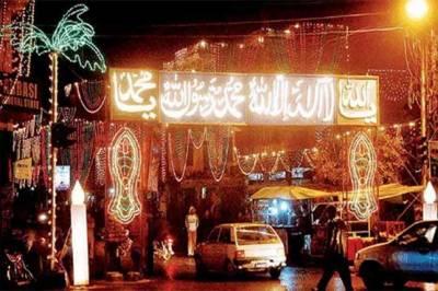 Pakistan celebrates the birthday of the Prophet Muhammad (PBUH) with full religious zeal