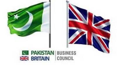 Pakistan Economy fast strengthening and improving: PBCC