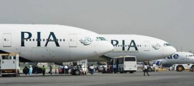 Passenger gets into fistfight with PIA staff onboard international flight