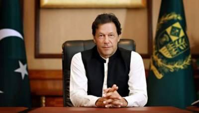 PM Imran Khan's statement on Prophet Muhammad (PBUH) Eid Milad