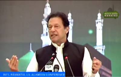 PM Imran Khan unveils the new joint initiative by Pakistan, Malaysia and Turkey