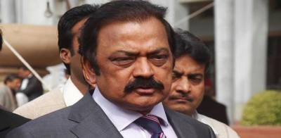 PML N leader Rana Sanaullah faces the worst blow: Report