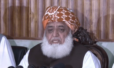 JUI F Chief Fazalur Rehman makes new announcement