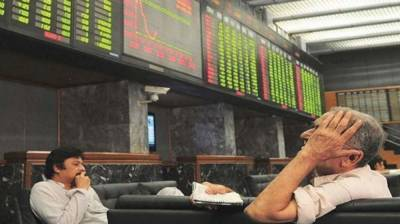 Pakistan Stock Exchange becomes top performing stock exchange of the World