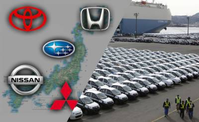 Top Japanese Auto Giants to make big auto units in Pakistan