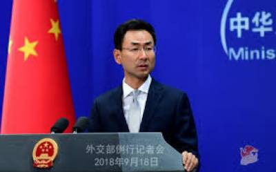 China responds over the Kartarpur Corridor initiative between Pakistan and India