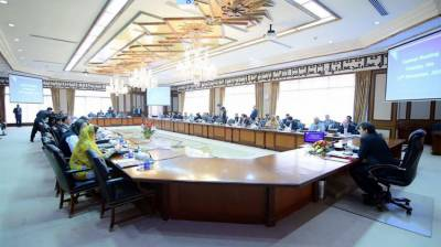 Federal cabinet takes several important decisions with PM Imran Khan in chair