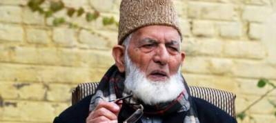 In a first, Occupied Kashmir APHC Chairman Syed Ali Gilani makes unprecedented demands from Pakistan against India