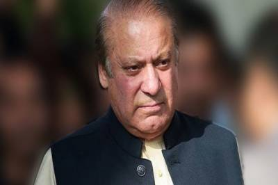 New developments reported over Former PM Nawaz Sharif ECL case