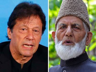 Occupied Kashmir APHC Chairman Syed Ali Gilani writes a letter to Pakistani PM Imran Khan