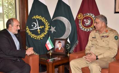 Pakistan Army Chief held meeting with Iranian Ambassador at GHQ