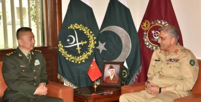 Pakistan Army Chief meets top Chinese Military Commander