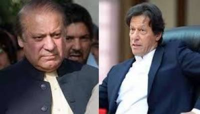 PM Imran Khan reacts over media reports of deal with former PM Nawaz Sharif