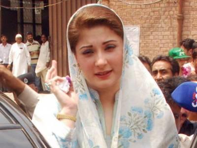 A Big SURPRISE offer for Maryam Nawaz Sharif