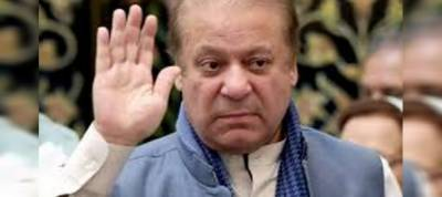 Former PM Nawaz Sharif seek NRO that too with face saving: Report