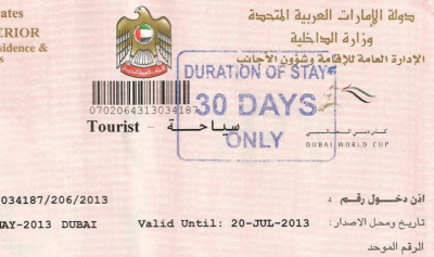 In a good news for Pakistani professionals, UAE announces the golden Visas
