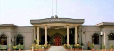 Islamabad High Court seeks reply over the petition against Presidential Ordinance