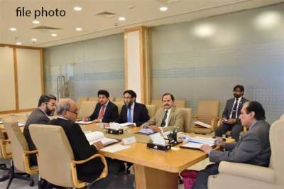 NAB takes important decision over several high profile inquiries in Executive Board meeting: Report