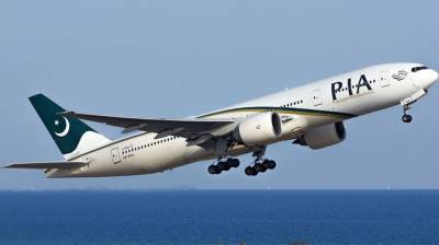 PIA Chief has a big good news to share with the Nation over National Flag Carrier