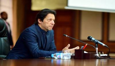 PM Imran Khan reveals the next target of the PTI government after stabilising the economy: Report