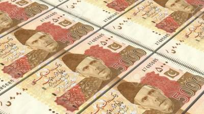 Rs 5000 Note discontinuation in Pakistan: SBP makes important statement over media reports