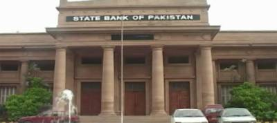 Federal government auctions the investments bonds worth Rs 120 billion: Report