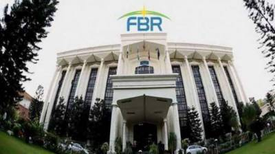 In a first, FBR to get Real Time data of all financial transactions from all banks