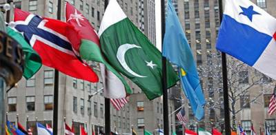 In a Major Diplomatic success, Pakistan elected as Head of top UN Conference