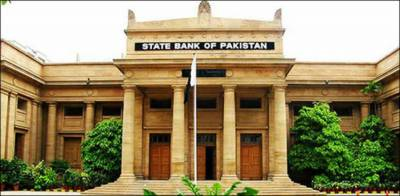 In a positive development, SBP Foriegn Exchange Reserves register another rise