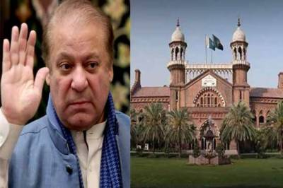 New developments reported from the LHC over Nawaz Sharif name removal from ECL: Report
