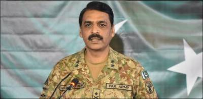 Pakistan Military DG ISPR Major General Asif Ghafoor rejects Media Reports