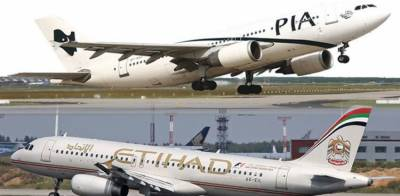 PIA launches a joint venture with the Etihad Airways: Report
