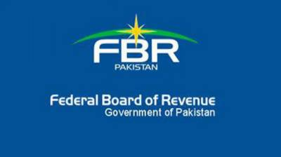 FBR launches a new initiative over Income Tax Returns Filing for taxpayers: Report
