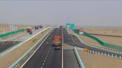 Hazara Motorway final inauguration date revealed, PM Khan to inaugurate