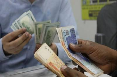 In a positive development, Pakistan Foriegn Exchange Reserves registers yet another increase: Report