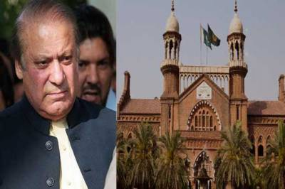 Lahore High Court announces verdict in federal government plea against Nawaz Sharif: Report