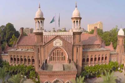New Chief Justice of the Lahore High Court appointed by JCP: Report