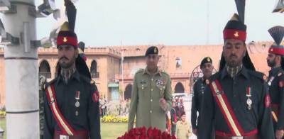 Pakistan Army Chief visits Frontier Corps Headquarters Peshawar: Report