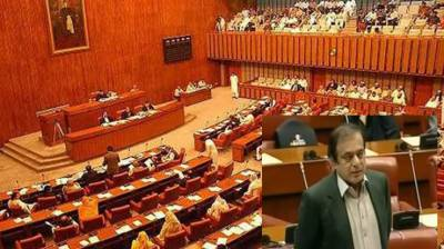 PMLN and PPP governments had issued 150 Ordinances in their tenure: Report