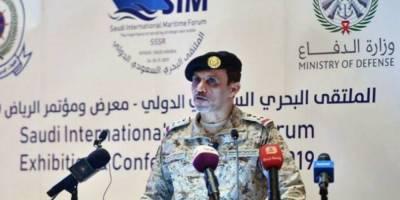 Saudi Royal Navy takes a big international maritime security initiative for Sea Patrols