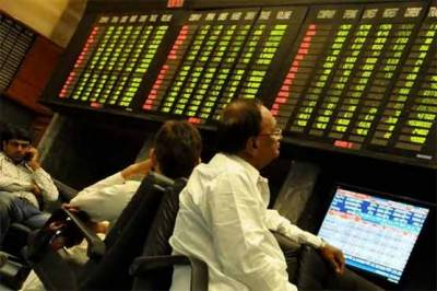 In another positive development, Pakistan Stock Exchange bounces back to record values