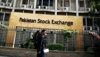 In another positive development, Pakistan Stock Exchange strongly bounces back on economic revival