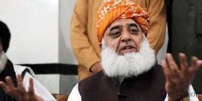 JUI F Chief Fazal ur Rehman lands in hot waters: Report