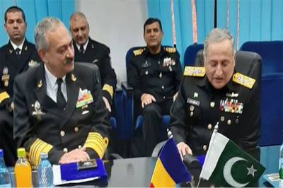 Pakistan Navy Chief held important meetings with the Romanian Navy Chief and the Defence Chief
