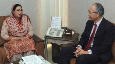 Pakistan seek Japanese assistance in media and film production
