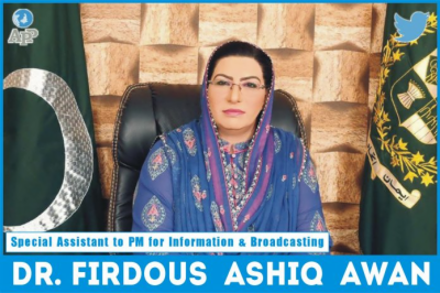 SAPM Firdous Ashiq Awan rejects fake news linked with PM Imran KHAN